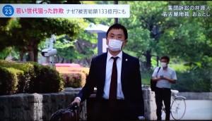 TBSテレビ系列「news23」